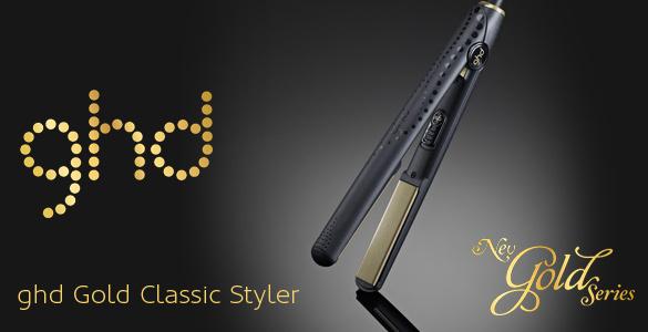ghd gold classic styler gl tteisen haargl tter gold series. Black Bedroom Furniture Sets. Home Design Ideas